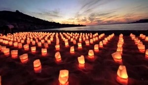 Lanterns of Love Michael Jackson Memorial Day